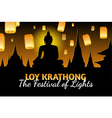Loy Krathong greeting card with fire lanterns thai vector image