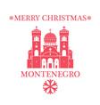 Merry Christmas Montenegro vector image vector image