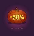 pumpkin with a 50 percent discount vector image