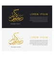 Set of headers or banners for ramadan kareem vector image vector image
