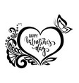 happy valentine day hand drawn calligraphy and vector image