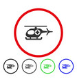 medical helicopter rounded icon vector image
