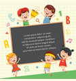 of education vector image vector image