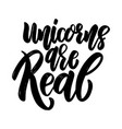 unicorns are real lettering phrase for greeting vector image vector image