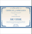certificate or diploma retro vintage template 08 vector image vector image