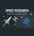 modern space research concept banner flat style vector image vector image