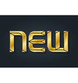 New - inscription Luxury gold letters vector image