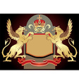 Coat of Arms Insignia vector image vector image