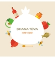 Greeting card for Jewish new year holiday Rosh vector image vector image