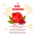 greeting cards rosh hashanah jewish new year the vector image vector image