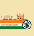india independence day design vector image