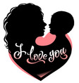 silhouette mother and baby with heart and vector image