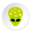 alien icon circle