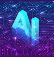 artificial intelligence concept isometric ai vector image