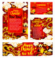 chinese new year greeting cards banners vector image vector image