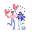 happy valentine s day concept with couple vector image