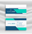 professional medical style business card vector image vector image
