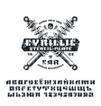 Stencil plate sanserif cyrillic font and numeral vector image vector image
