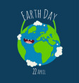 funny planet earth gives your love the sun use vector image vector image