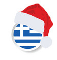 greece flag with christmas hat vector image