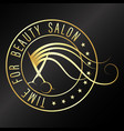 hair stylist scissors and hair curl golden symbol vector image vector image