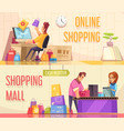 shopping horizontal banners set vector image