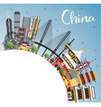china city skyline with copy space famous vector image