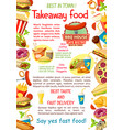 fast food restaurant menu poster vector image vector image