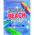 summer beach party template vector image vector image