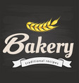 bakery traditional recipes ribbon malt black backg vector image vector image