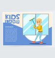blue card with young boy washing the window with vector image