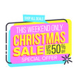 christmas sale sticker website stickers vector image vector image