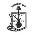 hookah shop emblem template with design vector image
