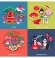 Japanese Symbols 4 Flat Icons Square vector image vector image