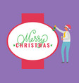 merry christmas poster person in santa claus hat vector image