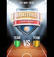 Background for posters basketball stadium game vector image vector image