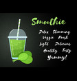green vegetable smoothie vitamin spinach drink vector image vector image