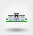 hospital building icon flat vector image vector image