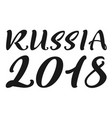 russia 2018 lettering text translation from vector image vector image