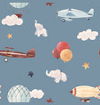 watercolor aircraft bapattern vector image