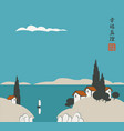 chinese landscape with a village near lake vector image vector image