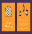 ramadan iftar party invitation card vector image vector image