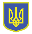 Coat of Arms of Ukraine vector image vector image