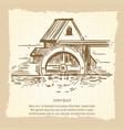 hand sketched vintage mill poster design vector image vector image