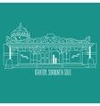 Indonesia yogyakarta surakarta historic building vector image vector image