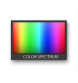simple grey frame with color spectrum isolaten on vector image