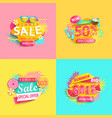 bright summer sale banner vector image vector image