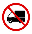 no truck or no parking sign vector image