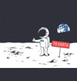 astronaut want to get to earth vector image vector image