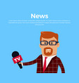 breaking news reporter vector image